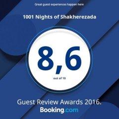 Гостиница 1001 Nights of Shakherezada Украина, Бердянск - отзывы, цены и фото номеров - забронировать гостиницу 1001 Nights of Shakherezada онлайн