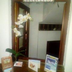 Hotel Restaurante Calderon развлечения