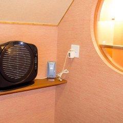 Отель Asobe Минамиогуни удобства в номере