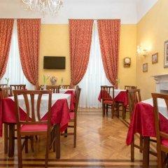 Отель Casa Betania casa per Ferie Италия, Флоренция - отзывы, цены и фото номеров - забронировать отель Casa Betania casa per Ferie онлайн питание фото 3