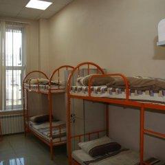 Гостиница Hostel Aura в Барнауле отзывы, цены и фото номеров - забронировать гостиницу Hostel Aura онлайн Барнаул детские мероприятия фото 2