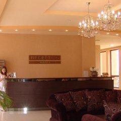 Отель Happy Aparthotel&Spa интерьер отеля