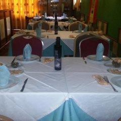 Отель Hidalgo Алькаудете питание