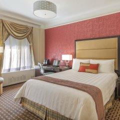 Metro Hotel 3* Номер Делюкс с различными типами кроватей фото 2