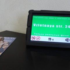 Гостиница Plaza в Красноярске отзывы, цены и фото номеров - забронировать гостиницу Plaza онлайн Красноярск помещение для мероприятий
