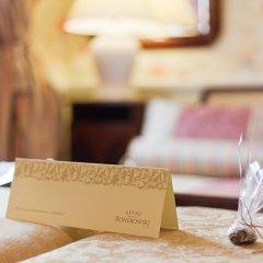Отель Bonerowski Palace Польша, Краков - отзывы, цены и фото номеров - забронировать отель Bonerowski Palace онлайн спа фото 2