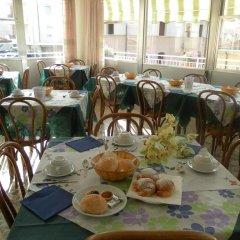 Hotel Sonne Римини питание фото 3
