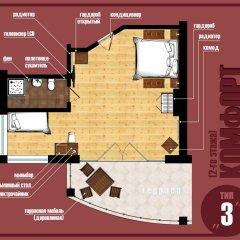 Гостиница Вилла Онейро 3* Номер Комфорт с различными типами кроватей фото 24