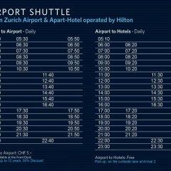 Apart-Hotel operated by Hilton городской автобус