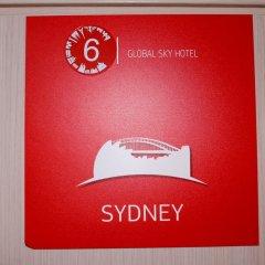 Мини-Отель Global Sky Стандартный номер с различными типами кроватей фото 21