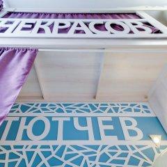Гостиница Жилое помещение Современник Кровать в общем номере с двухъярусной кроватью фото 13