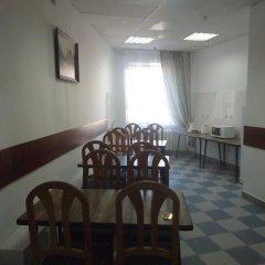 Aelita Hostel питание фото 2