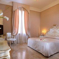 Hotel Canaletto комната для гостей фото 6