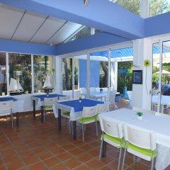 Отель Club Ciudadela Aparthotel гостиничный бар
