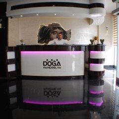 DOGA Hotel интерьер отеля