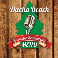 Отель Dacha beach Таиланд, Паттайя - отзывы, цены и фото номеров - забронировать отель Dacha beach онлайн спортивное сооружение