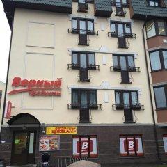 Гостиница Apartaments na Gusarskoy Апартаменты с различными типами кроватей фото 16