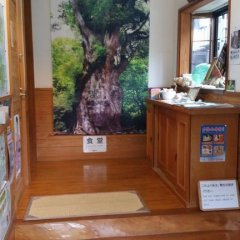 Отель Minnsyuku Yakushimaya Якусима интерьер отеля фото 2