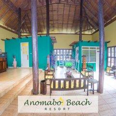 Отель Anomabo Beach Resort питание фото 3