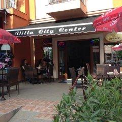 Отель Villa City Center Hévíz Венгрия, Хевиз - отзывы, цены и фото номеров - забронировать отель Villa City Center Hévíz онлайн гостиничный бар