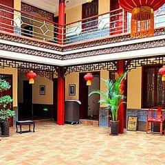 Beijing Hyde Courtyard Hotel питание фото 2