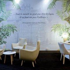 Отель Best Western Crequi Lyon Part Dieu Франция, Лион - отзывы, цены и фото номеров - забронировать отель Best Western Crequi Lyon Part Dieu онлайн спа фото 2
