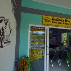 Отель Tum Mai Kaew Resort питание