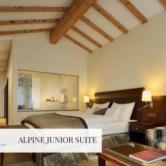 Отель Mont Cervin Palace 5* Полулюкс с различными типами кроватей фото 6