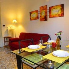 Апартаменты Colonna Apartment питание