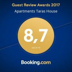 Гостиница Taras House Украина, Тернополь - отзывы, цены и фото номеров - забронировать гостиницу Taras House онлайн спортивное сооружение
