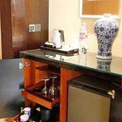 Radegast Hotel CBD Beijing удобства в номере