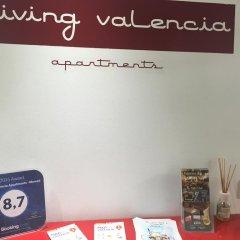 Отель Living Valencia Ayuntamiento Валенсия интерьер отеля