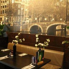 Royal Amsterdam Hotel фото 7