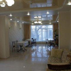 Гостиница 98 Kati Solovyanovoy Guest House в Анапе отзывы, цены и фото номеров - забронировать гостиницу 98 Kati Solovyanovoy Guest House онлайн Анапа помещение для мероприятий