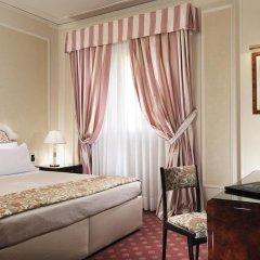 Hotel de La Ville 4* Стандартный номер с различными типами кроватей фото 7