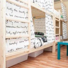 Хостел Академ Сити Кровать в мужском общем номере с двухъярусной кроватью фото 14
