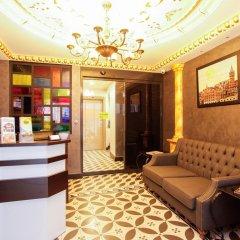 Апарт-Отель Taksim Doorway Suites интерьер отеля фото 2