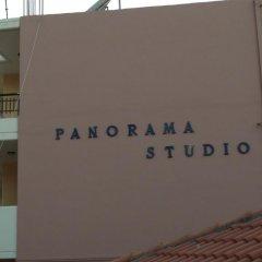 Отель Panorama Studios Родос парковка