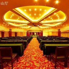 Hengshan Hotel фото 2