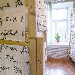 Хостел Академ Сити Кровать в мужском общем номере с двухъярусной кроватью фото 8