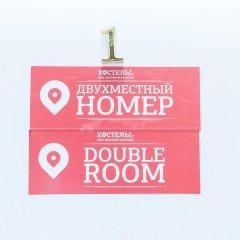 Гостиница Hostels Rus - Preobrazhenskaya ploschad интерьер отеля фото 2