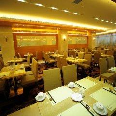 Отель Aurum International Hotel Xi'an Китай, Сиань - отзывы, цены и фото номеров - забронировать отель Aurum International Hotel Xi'an онлайн питание
