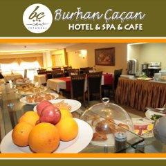 BC Burhan Cacan Hotel & Spa & Cafe питание фото 3
