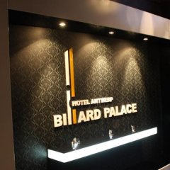Hotel Antwerp Billard Palace интерьер отеля фото 3