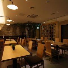 Hotel Cullinan Gundae питание фото 3