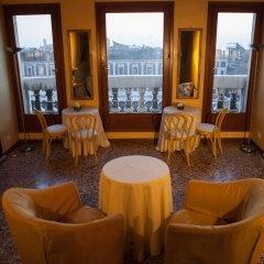 Отель Locanda Ai Santi Apostoli гостиничный бар