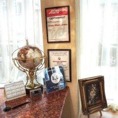 Гостиница Жемчужина интерьер отеля фото 2