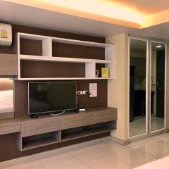 Отель Avatar Residence Бангкок удобства в номере