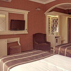 Park Hotel Plovdiv удобства в номере фото 2