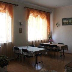 Мини-Отель Неман Дом Дружбы питание фото 2